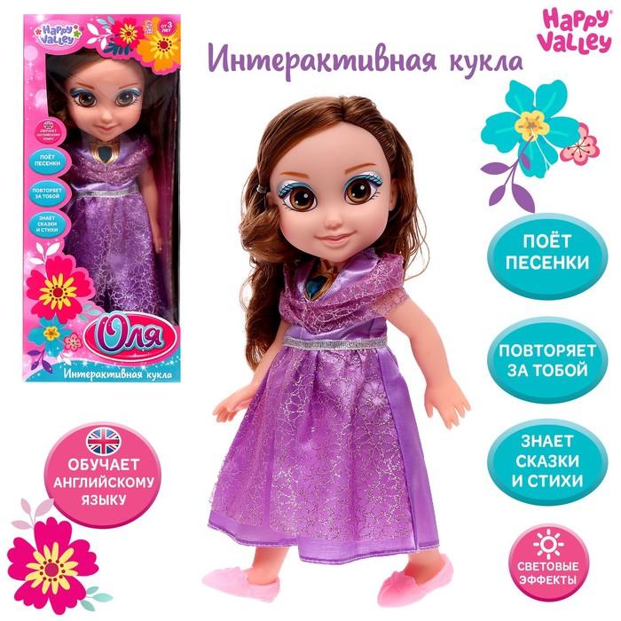 Кукла интерактивная Подружка Оля с диктофоном, поёт, понимает фразы, рассказывает сказки и стихи, высота 33 см