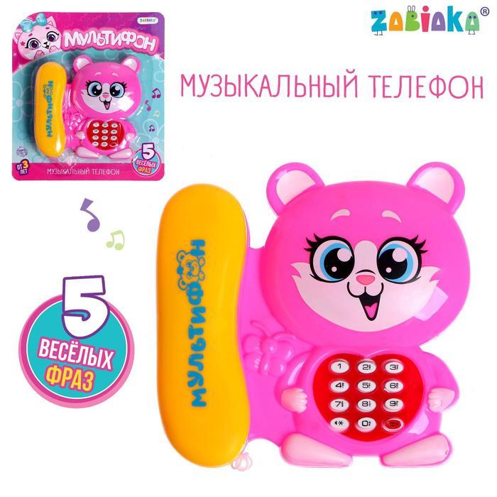 Телефон стационарный «Кошка», русская озвучка, работает от батареек, цвет розовый