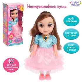 Кукла интерактивная «Подружка Оля» с диктофоном, поёт, понимает фразы, рассказывает сказки и стихи, высота 33 см Ош