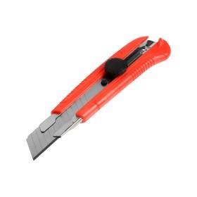 Нож универсальный LOM, металлическая направляющая, винтовой фиксатор, 25 мм