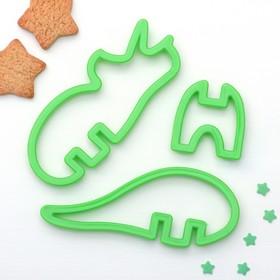 Набор форм для вырезания печенья 3D 'Носорог', 3 шт Ош