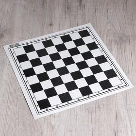 Шахматное поле 'Классика', картон, 32 × 32 см Ош