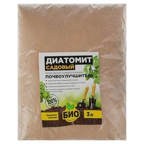 Диатомит садовый БИО-комплекс, 3 л