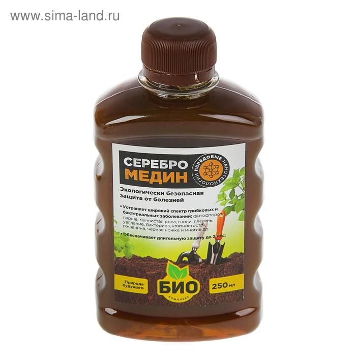 Средство для защиты растений Серебромедин БИО-комплекс, 250 мл