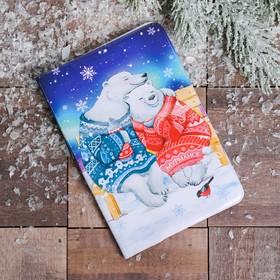 Обложка на паспорт «Мурманск» (медведи на скамейке), 9,5 х 14 см