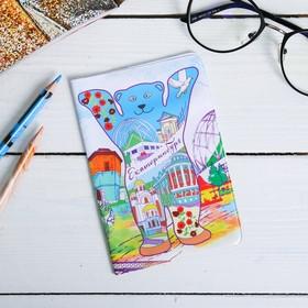 Обложка на паспорт «Екатеринбург» (мишка). 9,5 х 14 см Ош