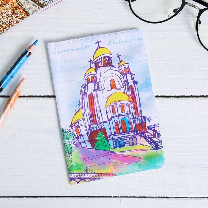 Обложка на паспорт Екатеринбург. Храм-на-Крови