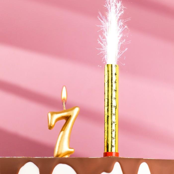 """Свеча для торта цифра """"Овал + фонтан"""" золотая """"7"""""""