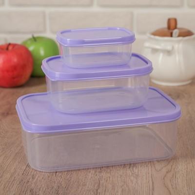 Набор контейнеров пищевых прямоугольных Доляна, 3 шт: 150 мл, 500 мл, 1,2 л, цвет сиреневый - Фото 1