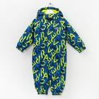 Весенний комбинезон для малышей, рост 68 см, цвет темно-синий S28202
