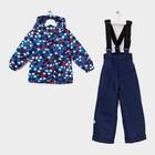 Комплект (куртка и брюки), рост 140 см, цвет синий