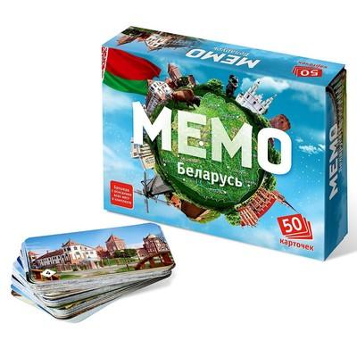Настольная игра «Мемо. Беларусь», 50 карточек + познавательная брошюра - Фото 1