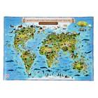 """Карта Мира для детей """"Животный и растительный мир Земли"""" 59х42 см, без ламинации"""