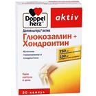 Доппельгерц Актив, глюкозамин + хондроитин, 30 капсул по 1232 мг - Фото 1