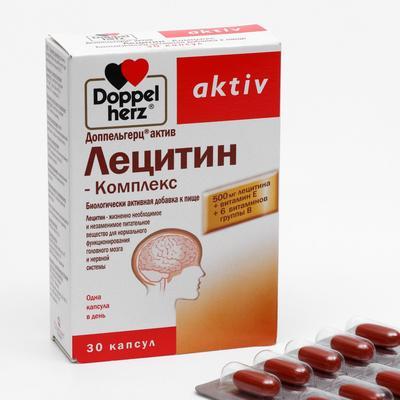 Доппельгерц Актив «Лецитин комплекс», 30 капсул по 1000 мг - Фото 1