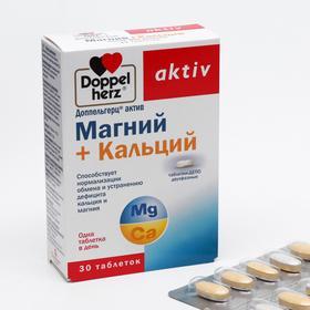 Доппельгерц Актив, магний + кальций Депо, 30 таблеток