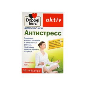 Доппельгерц Актив антистресс, 30 таблеток