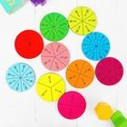 Развивающая игра «Дроби» по методике Никитина