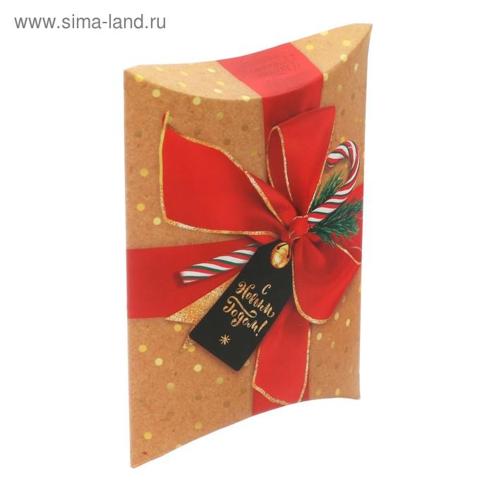 Коробка сборная фигурная «Подарок», 11 × 8 × 2 см