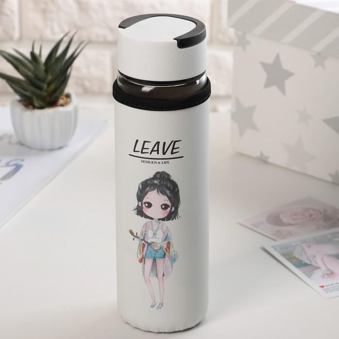 Бутылка с ручкой «Внешность», 500 мл, 6×16,5 см, рисунок МИКС