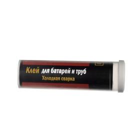 Холодная сварка Ремтека для батарей и труб, 45 гр Ош