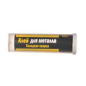Холодная сварка Ремтека для металла, 45 гр Ош
