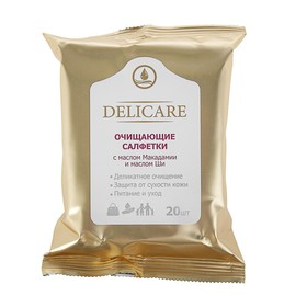 Влажные салфетки Delicare освежающие с маслом Макадамии и маслом Ши, 20 шт