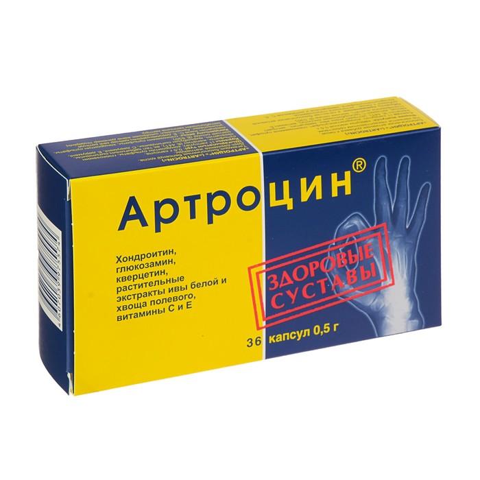 АртроСил для суставов в Хабаровске