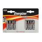Батарейка алкалиновая Energizer Alkaline Power, ААА, LR03-8BL, 1.5В, блистер, 8 шт.