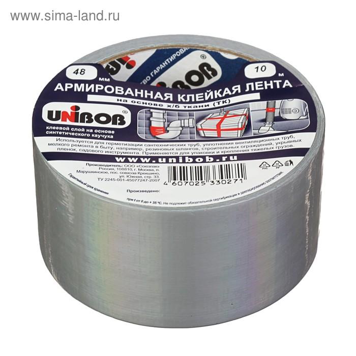 Клейная лента Unibob армированная на ткани серебрянная 48мм х 10м