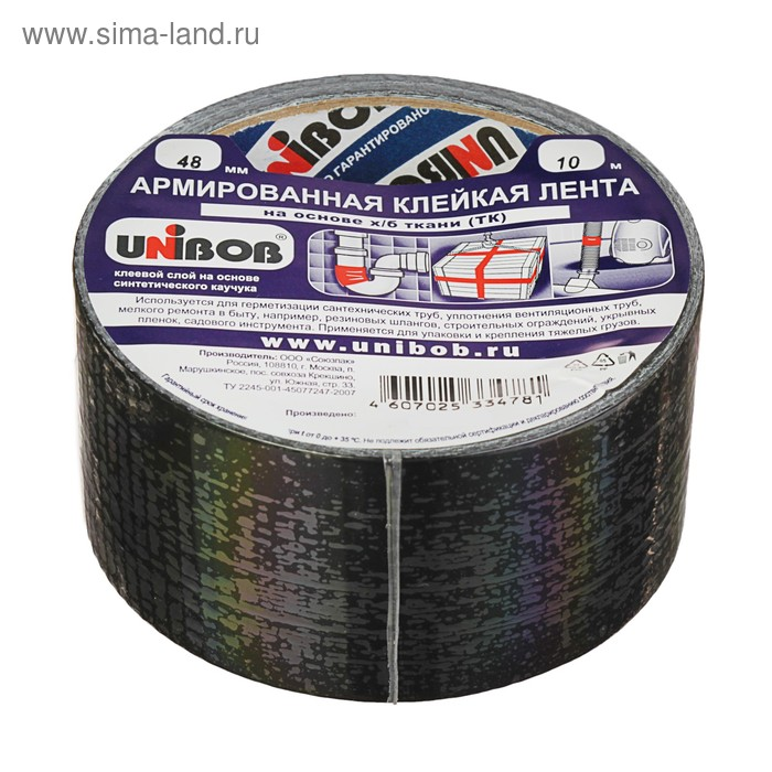 Клейная лента Unibob армированная чёрная 48мм х 10м