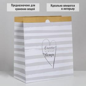 Пакет крафтовый «Очень нужные вещи», 32 х 36 х 16 см Ош