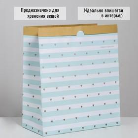 Пакет крафтовый «Вдохновение», 32 × 36 × 16 см Ош