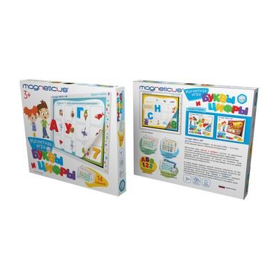Игровой набор «Буквы и цифры», в картонной коробке - Фото 1