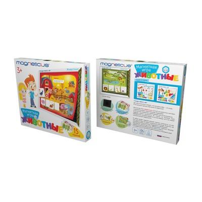 Игровой набор «Животные», в картонной коробке - Фото 1