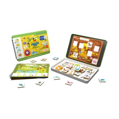 Игровой набор «Животные», в металлической коробке - Фото 1