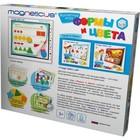 Игровой набор «Формы и цвета», в картонной коробке - Фото 2