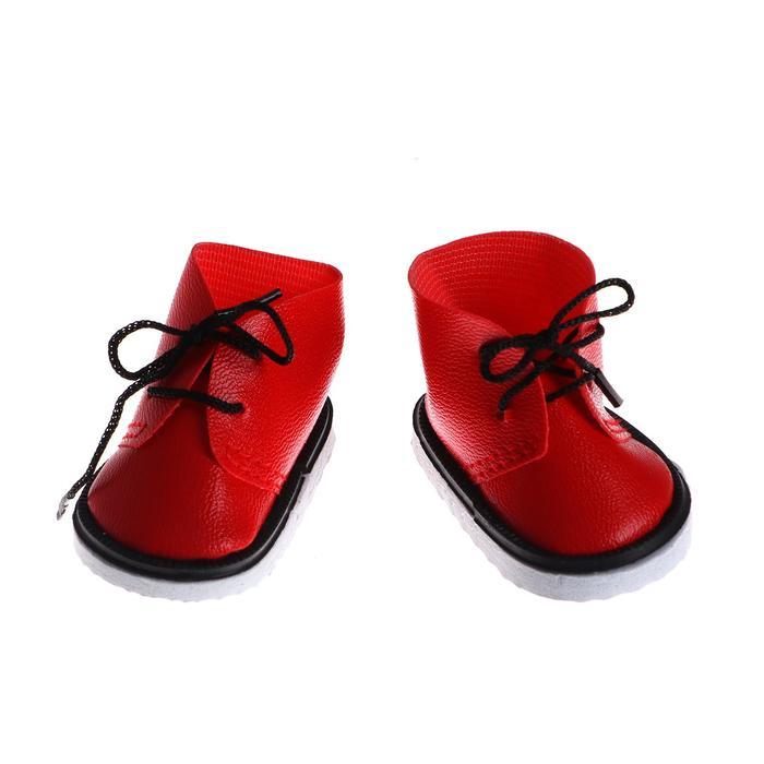 Ботинки для куклы «Завязки», длина подошвы: 6 см, 1 пара, цвет красный
