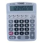 Калькулятор настольный, 8-разрядный, 9788