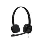 Наушники с микрофоном Logitech Stereo Headset H151, накладные, провод 1.8 м, черные