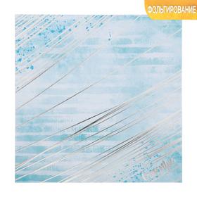 Бумага для скрапбукинга с фольгированием «Будь счастлив», 20 × 20 см, 250 г/м Ош