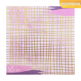 Бумага для скрапбукинга с фольгированием «Время мечтать», 15.5 × 15.5 см, 250 г/м Ош