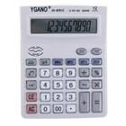 Калькулятор настольный, 12-разрядный, 9761