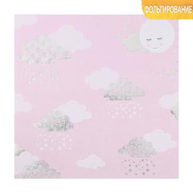 Бумага для скрапбукинга с фольгированием «Волшебные облака», 20 × 20 см, 250 г/м Ош