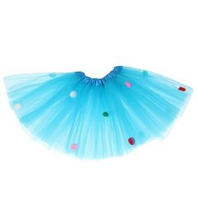 Карнавальная юбка «Помпушки», 3-х слойная, 4-6 лет, цвет голубой Ош