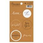 Наклейка для цветов «Любовь», 16 ? 9 см