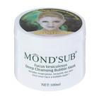 Очищающая пузырьковая маска для лица Bubble Mask Mondsub, 100 мл - Фото 2