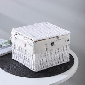 Корзина для хранения плетёная с крышкой Доляна «Море», 20×20×15 см, цвет белый