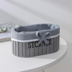 Корзина для хранения Доляна Storage, 19×11×9,5 см, дерево, малая, цвет серый