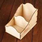Коробочка под специи №4, 20х13х15см - Фото 2